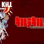 """""""Kill la Kill"""" Akan di Adaptasi Menjadi Sebuah Game"""