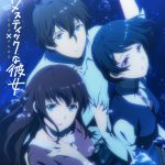"Manga ""Domestic na Kanojo"" Akan Diadaptasi Menjadi Anime"