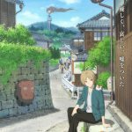 """Movie """"Natsume Yuujinchou"""" Tampilkan Visual dan Trailernya"""