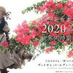 """Movie """"Violet Evergarden"""" Akan Tayang Pada Januari 2020"""