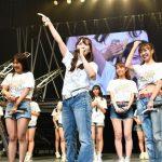 Kaori Matsumura Umumkan Kelulusannya dari SKE48