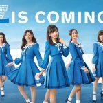 """""""Yui Oguri"""" Akan Hadir di Iklan Pocari Sweat Indonesia"""