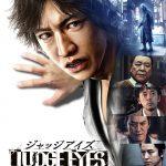 "Aksi Kimura Takuya dalam Game ""Judge Eyes: Shinigami no Yuigon"""