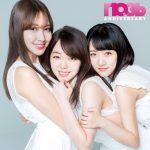 Sub-Unit Dari AKB48, NO3B Akan Mengadakan 10th Anniversary Live