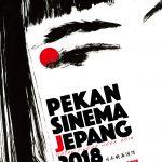 """60th Indonesia-Jepang, Yuk Nonton Film-film Jepang di acara """"Indonesia Japan Cinema Week 2018"""""""