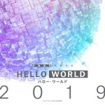 "Director dari Anime ""Sword Art Online"" Bikin Film Anime Bergenre 'Sci-Fi Romance'"