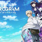 "Light Novel ""Infinite Dendrogram"" Akan Diadaptasi Menjadi Anime"