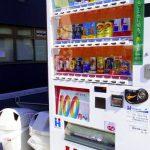 5 Alasan Kenapa Ada Banyak Vending Machines di Jepang