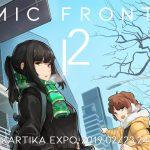 """[EVENT] Ratusan Kreator Siap Unjuk Kreativitas di """"Comic Frontier 12"""""""