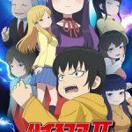 """Bersiap Untuk Menyambut Musim Kedua dari Anime """"High Score Girl"""""""
