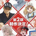 Anime 'Hataraku Saibo' Resmi Dapatkan Musim Keduanya