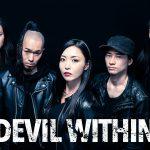 'Devil Within' Umumkan Formasi Anggota dan Perilisan Debut Albumnya