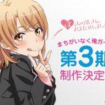 "YEAY~! Akhirnya Anime ""Oregairu"" Berlanjut ke Musim Ketiga!"