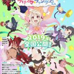 """PV untuk OVA Baru """"Fate/Kaleid Prisma Illya"""" Dirilis dan Akan Tayang Tahun Ini"""
