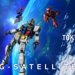 Jepang Akan Melepas Figure 'Gundam' dan 'Char Zaku' ke Luar Angkasa Menjelang Olimpiade Tokyo 2020