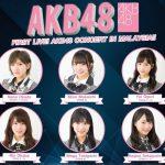 Line-up Member AKB48 yang Akan Tampil di JAPAN EXPO MALAYSIA 2019