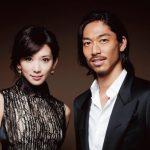 """EXILE """"AKIRA"""" Umumkan Pernikahannya dengan Aktris Taiwan"""
