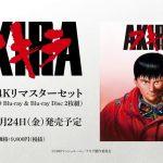 """Sunrise Akan Merilis Versi Remaster dari Anime """"AKIRA"""" dan Hadirkan Proyek Film Baru"""