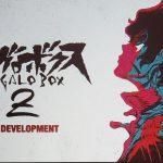 "Bersiap Untuk Musim Ke-2 Anime ""Megalobox"""