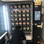 """Ini Dia Vending Machine """"Beef Bowl"""" Pertama di Jepang"""