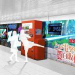 Yuk, Coba Sensasi Menendang 'Vending Machine' Seperti Mikoto Misaka