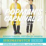 Kembali Lagi, SUKIMA SWITCH Akan Tampil di Jakarta