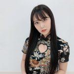 Miru Shiroma Umumkan Konser Solonya
