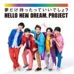Mulai Proyek Baru, Arashi Kerjasama dengan 13 Perusahaan