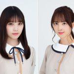 Sato Kaede dan Yoda Yuki Nogizaka46 Positif COVID-19