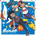 November 2020, Album Soundtrack Resmi Pokemon akan Dirilis