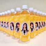 SKE48 Rilis Produk Air Mineral SKE48 Water