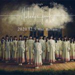 """Tampil Sangar, Sakurazaka46 Rilis Foto Single """"Nobody's fault"""""""