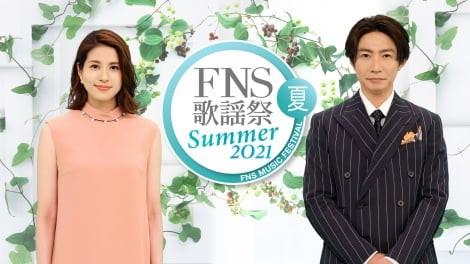 """Fuji TV Umumkan Daftar Pertama Artis Yang Akan Tampil dalam """"2021 FNS Kayousai Summer"""""""