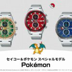 Seiko Menambah Koleksi Jam Mewahnya, Kali Ini Bertemakan Pokemon