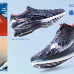 """Perpaduan Antara Modern dan Tradisional, 'Asics' Merilis Sneakers Spesial untuk """"Tokyo Marathon 2021"""""""
