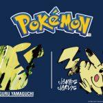 """""""Uniqlo x Pokemon"""", Cara Uniqlo Merayakan '25 Tahun Pokemon'"""